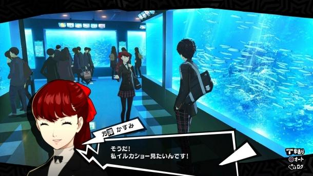 Трейлер даты релиза и скриншоты Persona 5: The Royal Persona 5